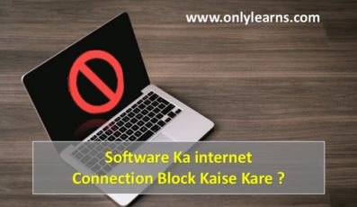 Software/Program Ka internet Connection Kaise Block Kare
