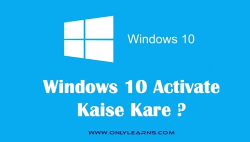 Window-10-activate-kaise-kare