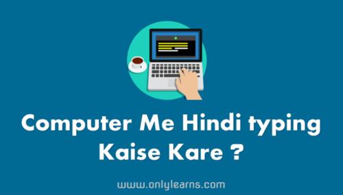Computer-me-hindi-typing-kaise-kare