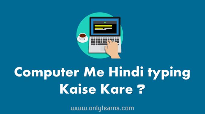 Computer में हिंदी Typing कैसे करे ? Google Input Tool की मदद से