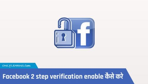Facebook-2-step-verification-enable