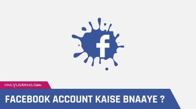 Facebook Account Kaise Banaye ? FB ID Kaise Chalaye, Complete Jankari