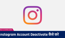 Instagram Account Deactivate and Delete कैसे करे