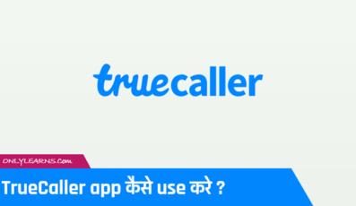 Truecaller App का Use कैसे करे, Unknown Number Search करने के लिए