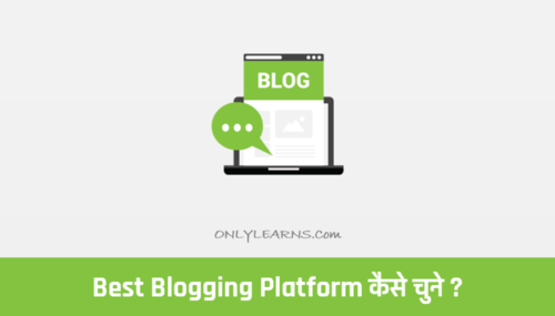 Best-Blogging-Platform-kaise-chune