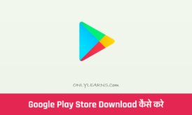 Google Play Store Download और Install कैसे करें