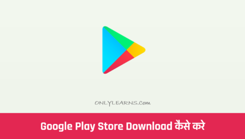 Google-play-store-download-kaise-kare