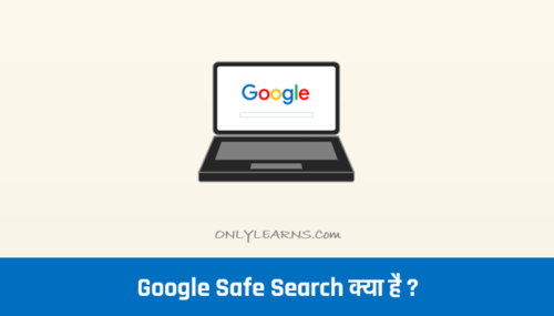 Google-safe-search-kya-hai