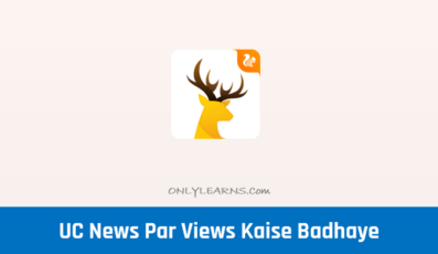 [8 Tips] UC News पर Views कैसे बढाए, How to Get Views on UC News