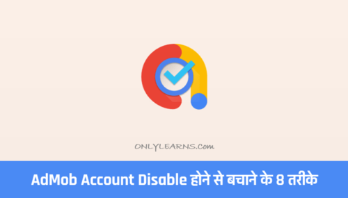 admob-account-suspend-hone-se-kaise-bachaaye-only-learns