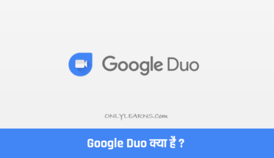Google Duo क्या है, Google Duo कैसे चलाते है