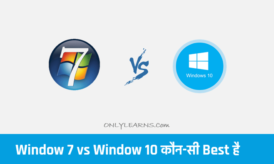 Windows 7 vs Windows 10 कौन-सी Window Best है