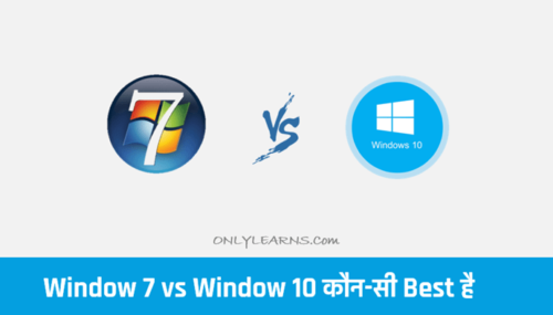 windows-7-vs-window-10